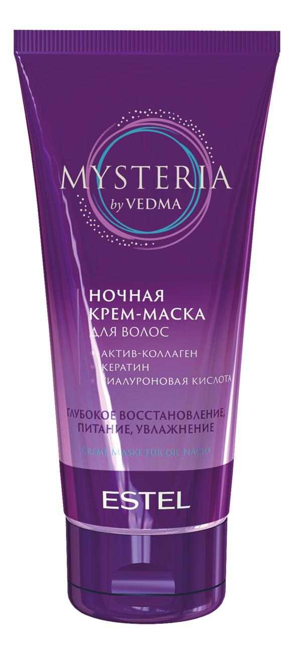 Ночная крем-маска для волос Mysteria 100мл