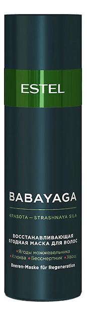 Купить Восстанавливающая ягодная маска для волос Babayaga 200мл, ESTEL