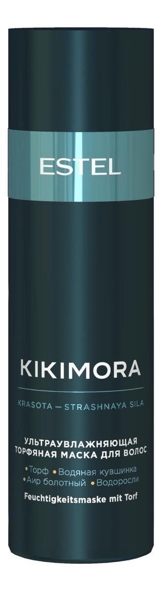 Ультраувлажняющая торфяная маска для волос Kikimora 200мл ба маска д тела черная торфяная 100мл 10шт 31572