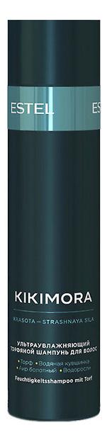 Ультраувлажняющий торфяной шампунь для волос Kikimora: Шампунь 250мл estel шампунь kikimora для волос ультраувлажняющий торфяной 250 мл
