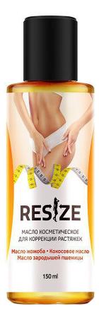 Купить Масло косметическое для коррекции растяжек 150мл, ReSize