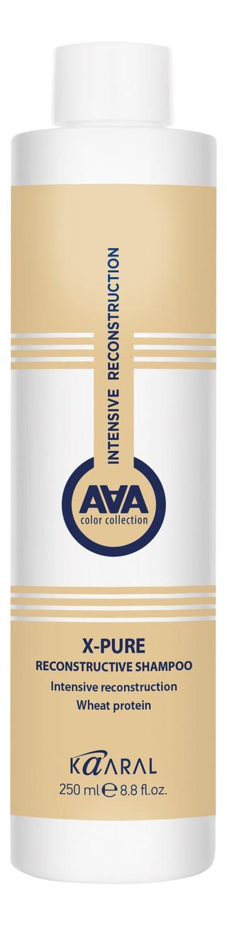 Купить Восстанавливающий шампунь для волос с пшеничными протеинами X-Form Pure Reconstructing Shampoo: Шампунь 250мл, KAARAL