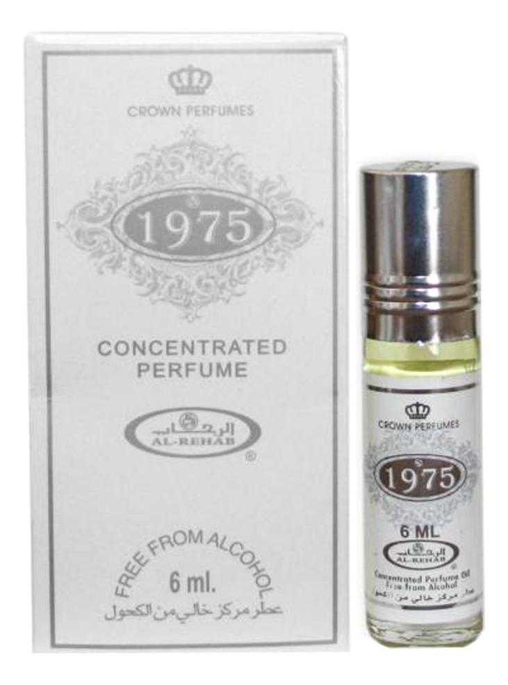 Al-Rehab 1975: масляные духи 6мл