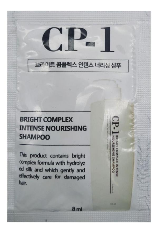 Протеиновый шампунь для волос CP-1 Bright Complex Intense Nourishing Shampoo Version 2.0: Шампунь 50*8мл esthetic house шампунь протеиновый cp 1 bright complex intense nourishing version 2 0 100 мл