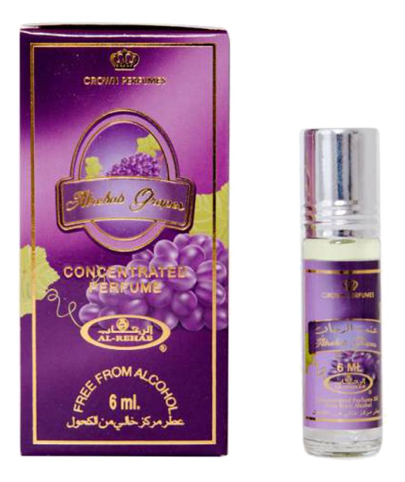 Alrehab Grapes: маслянные духи 6мл