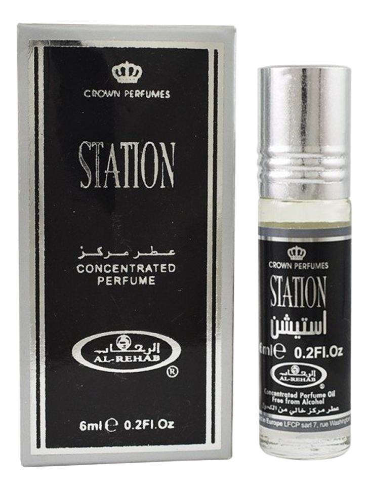 Al-Rehab Station: масляные духи 6мл масляные духи al rehab dehn al