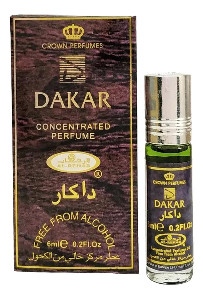 Al-Rehab Dakar: масляные духи 6мл