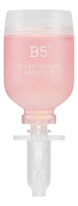 Успокаивающая сыворотка для лица с пантенолом B5 D-Panthenol Ampoule 2*10мл