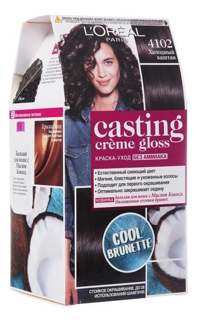 Купить Крем-краска для волос Casting Creme Gloss: 4102 Холодный каштановый, L'oreal