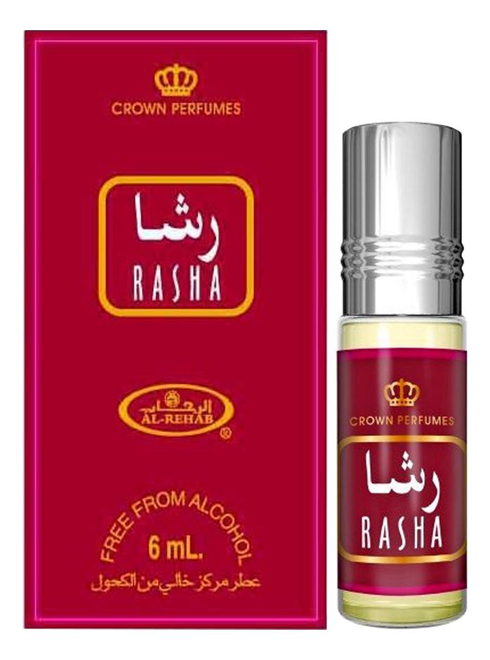 Фото - Al-Rehab Rasha: масляные духи 6мл al rehab tooty musk масляные духи 6мл