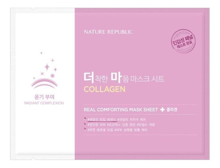 Тканевая маска для лица Real Comforting Mask Sheet Collagen 24мл