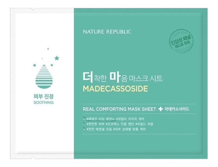 Тканевая маска для лица Real Comforting Mask Sheet Madecassoside 24мл