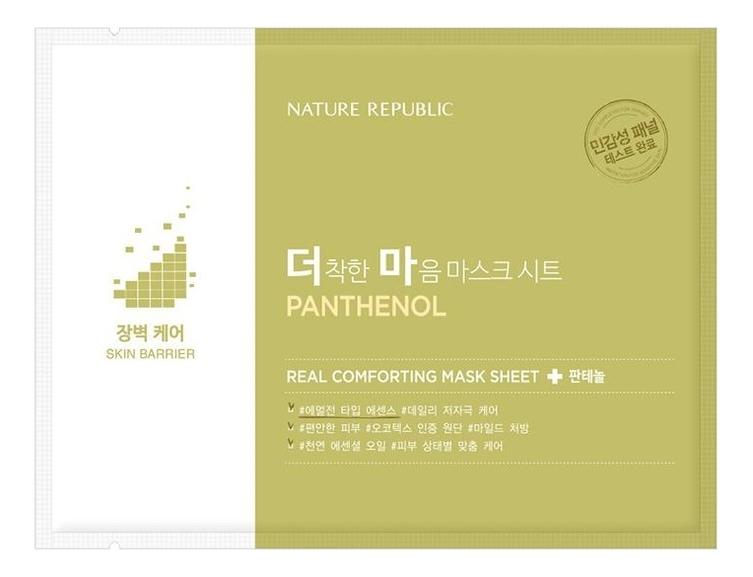 Тканевая маска для лица Real Comforting Mask Sheet Panthenol 24мл