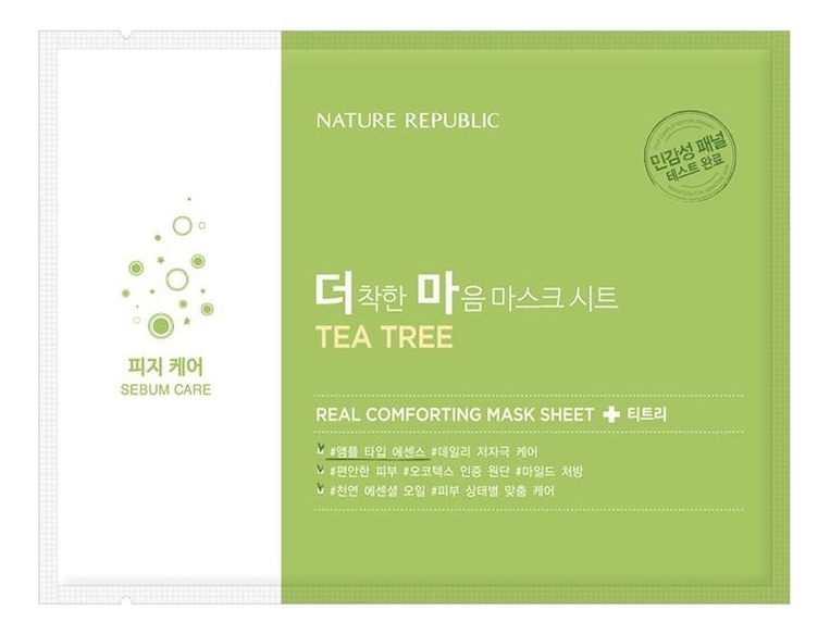 Тканевая маска для лица Real Comforting Mask Sheet Tea Tree 24мл