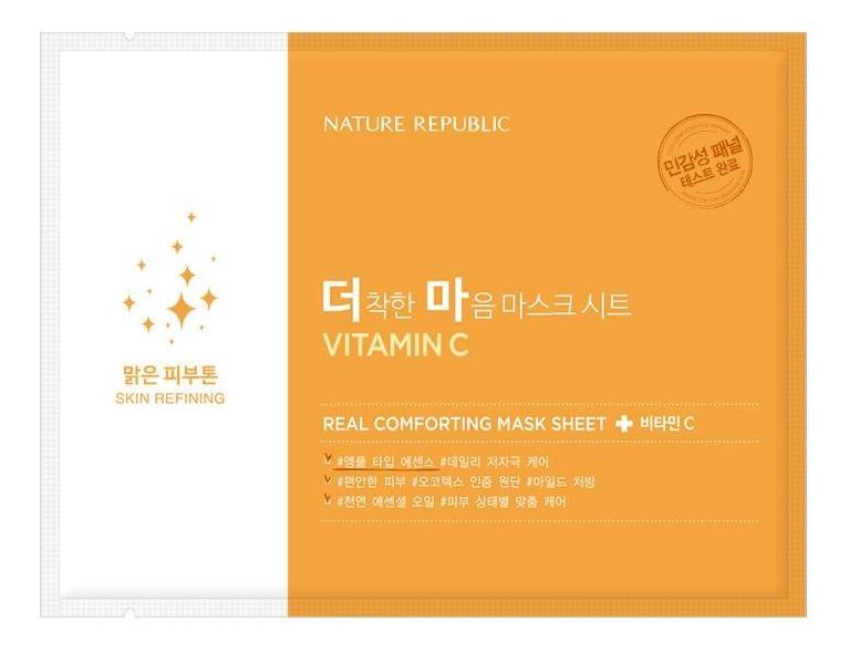 Тканевая маска для лица Real Comforting Mask Sheet Vitamin C 24мл