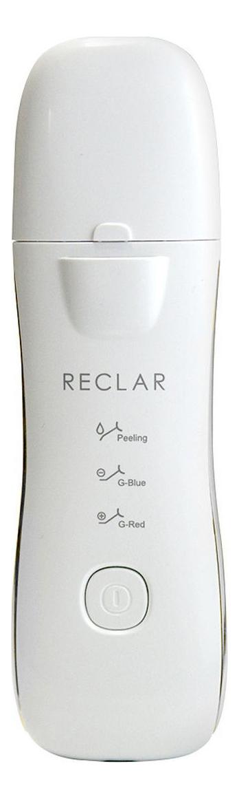 Многофункциональный прибор для ухода и очищения кожи лица Galvanic Water Peeler Silver