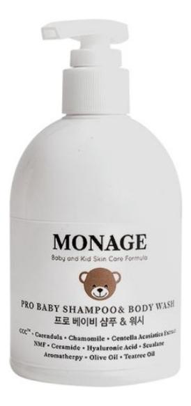 Шампунь для волос и тела Pro Baby Shampoo & Body Wash 300мл шампунь 300мл johnsons baby для волос