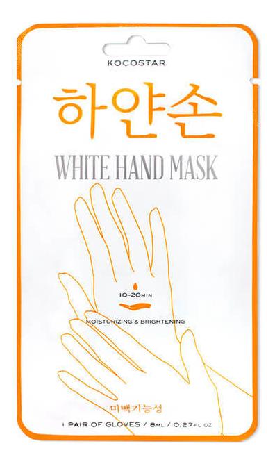 Восстанавливающая маска для рук White Hand Mask 8мл: Маска 1шт