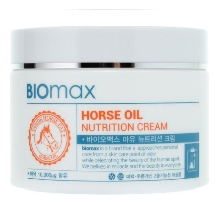 Купить Питательный крем для лица с лошадиным маслом Biomax Horse Oil Nutrition Cream 100мл, Welcos