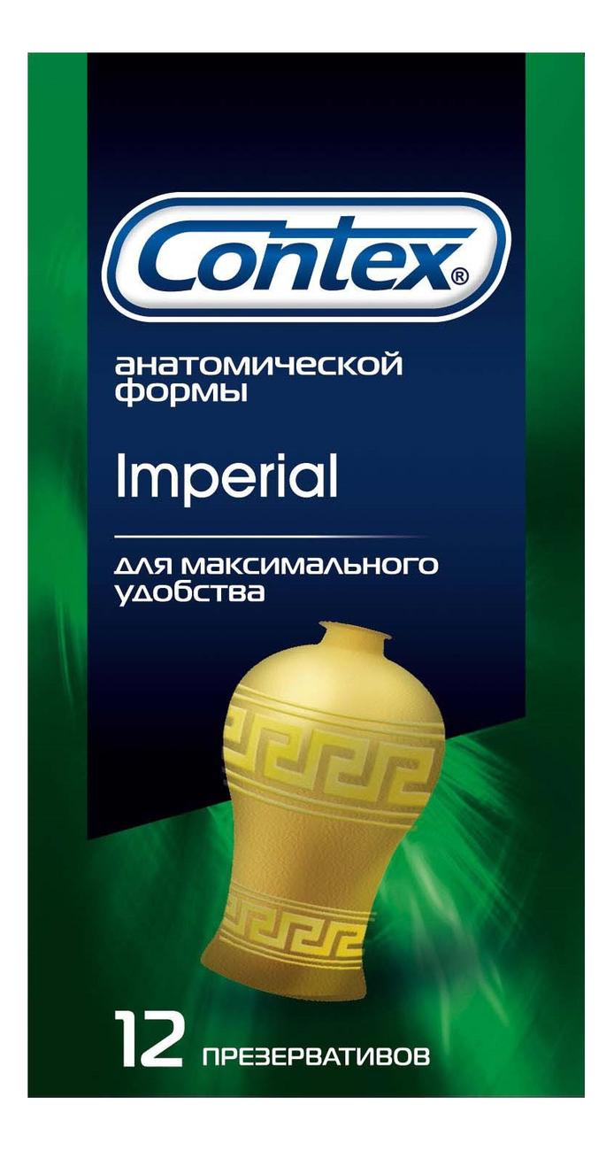 Презервативы анатомической формы Imperial 12шт: Презервативы 12шт цена 2017
