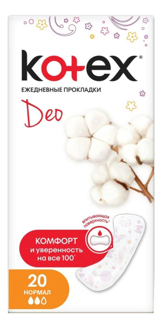 Купить Прокладки гигиенические ежедневные Deo Normal 20шт: Прокладки 20шт, Kotex
