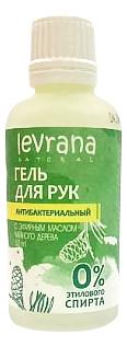 Антибактериальный гель для рук с эфирным маслом чайного дерева: Гель 50мл гель антисептический для рук с маслом чайного дерева 140мл