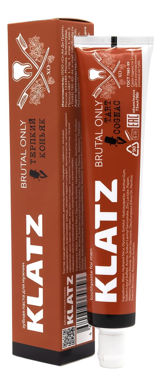 Зубная паста для мужчин Терпкий коньяк Brutal Only 75мл недорого