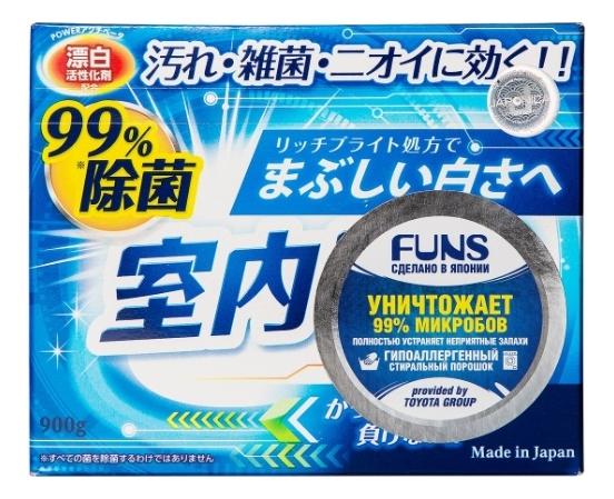 Стиральный порошок для чистоты вещей и сушки белья в помещении 900г