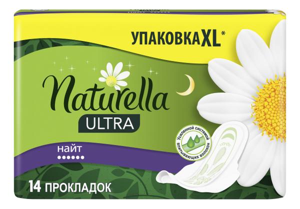 Купить Прокладки гигиенические Ultra Night: Прокладки 14шт, Naturella