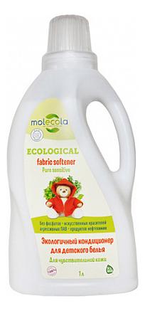 Фото - Экологичный кондиционер для детского белья для чувствительной кожи Fabric Softener Pure Sensitive 1000мл кондиционер для белья nihon softener premium rose 500 мл