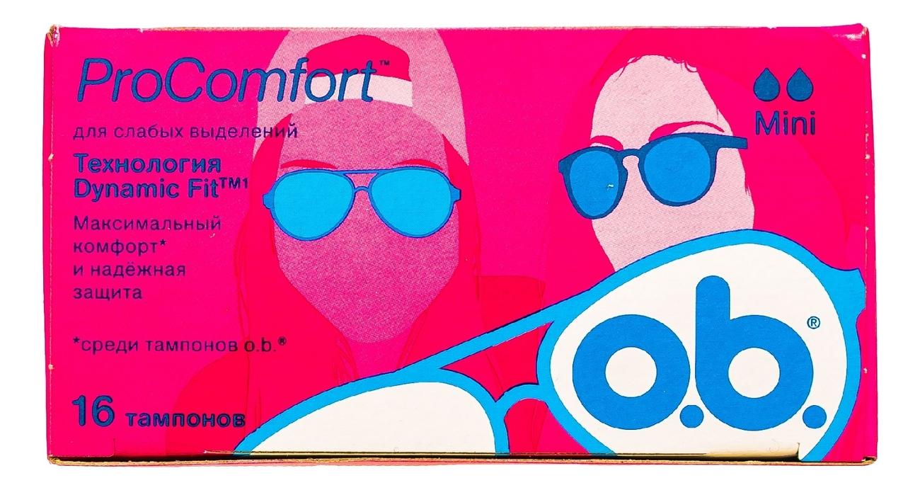 Купить Тампоны гигиенические ProComfort Mini: Тампоны 16шт, o.b.