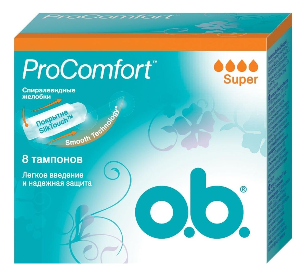 Купить Тампоны гигиенические ProComfort Super: Тампоны 8шт, o.b.