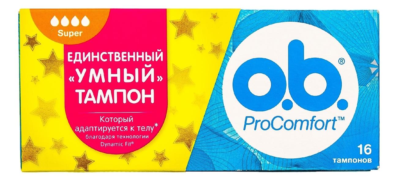 Купить Тампоны гигиенические ProComfort Super: Тампоны 16шт, o.b.