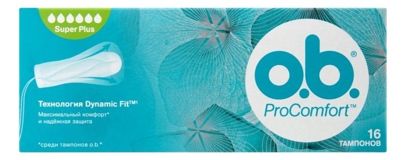 Купить Тампоны гигиенические ProComfort Super Plus: Тампоны 16шт, o.b.