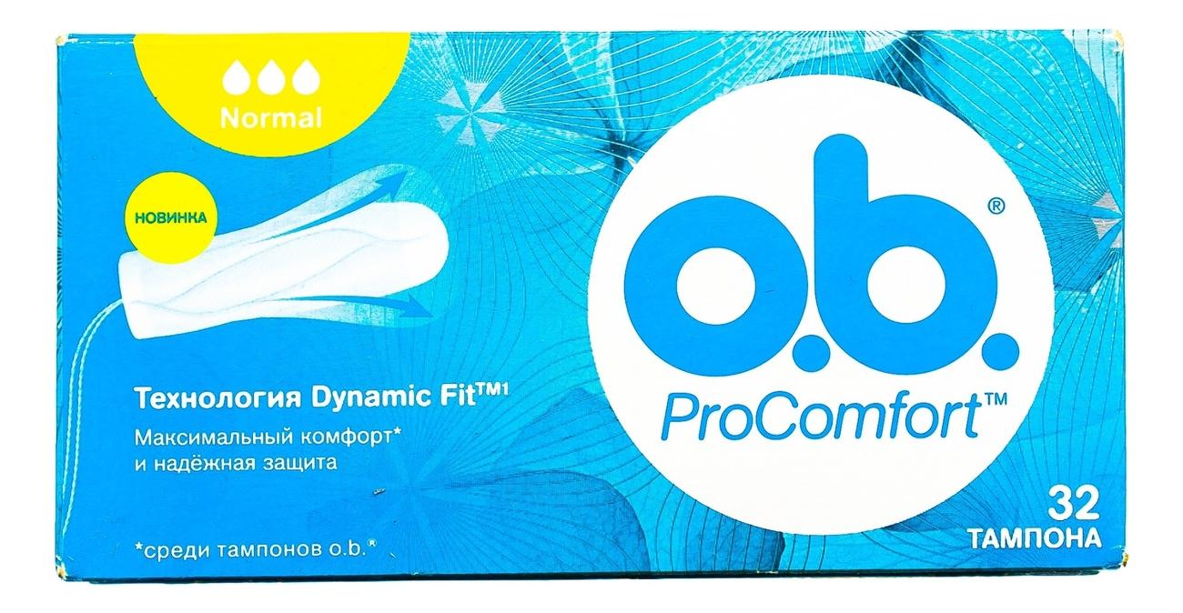 Купить Тампоны гигиенические ProComfort Normal: Тампоны 32шт, o.b.