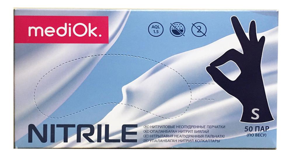 mediOk Перчатки нитриловые неопудренные Nitrile 50 пар (черничные): Размер S