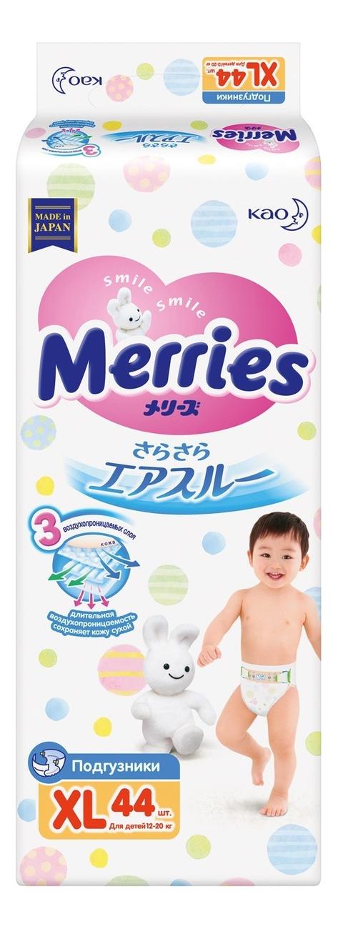 подгузники Подгузники для детей XL 12-20кг: Подгузники 44шт