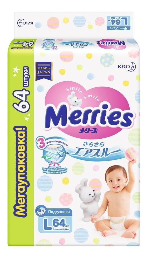 Купить Подгузники для детей L 9-14кг: Подгузники 64шт, Merries