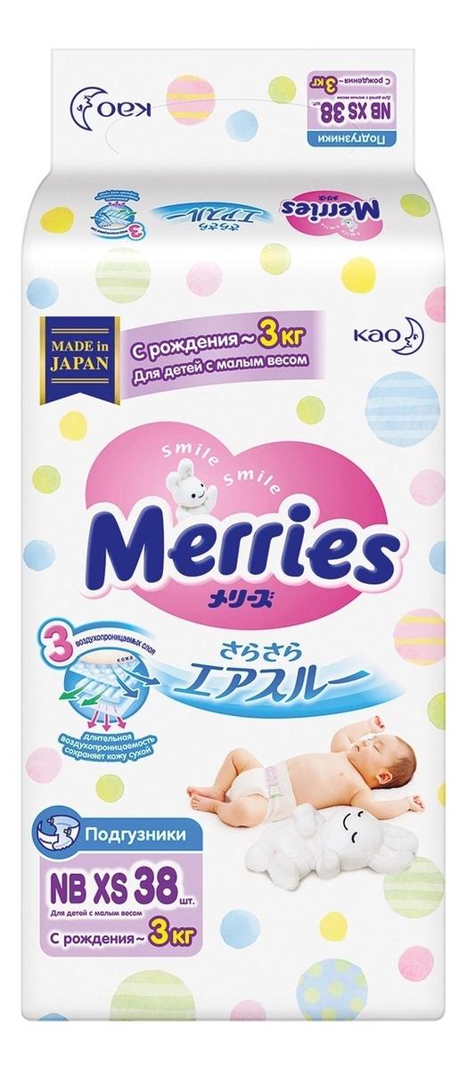 Подгузники для детей с малым весом NB XS до 3кг: Подгузники 38шт merries подгузники nb xs до 3 кг 38 шт