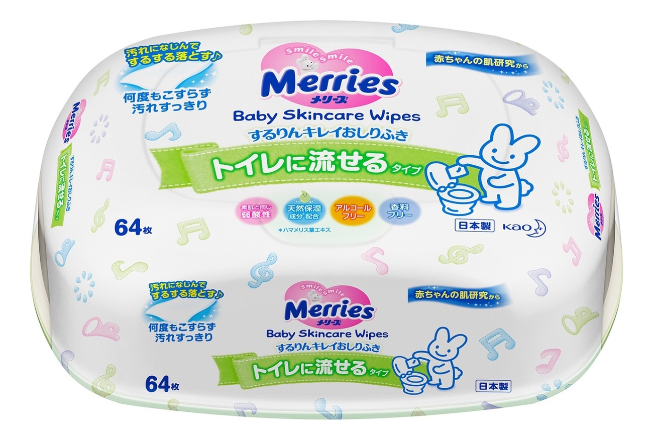 Детские влажные салфетки Baby Skincare Wipes Flushable 64шт: Салфетки в пластиковом контейнере