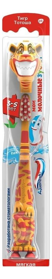 Купить Детская зубная щетка Мои молочные зубки 3-5 лет (мягкая, в ассортименте), Aquafresh