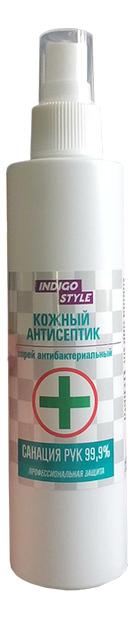 Спрей антибактериальный кожный антисептик 200мл: Спрей 5шт - за 1шт. 646руб. фото