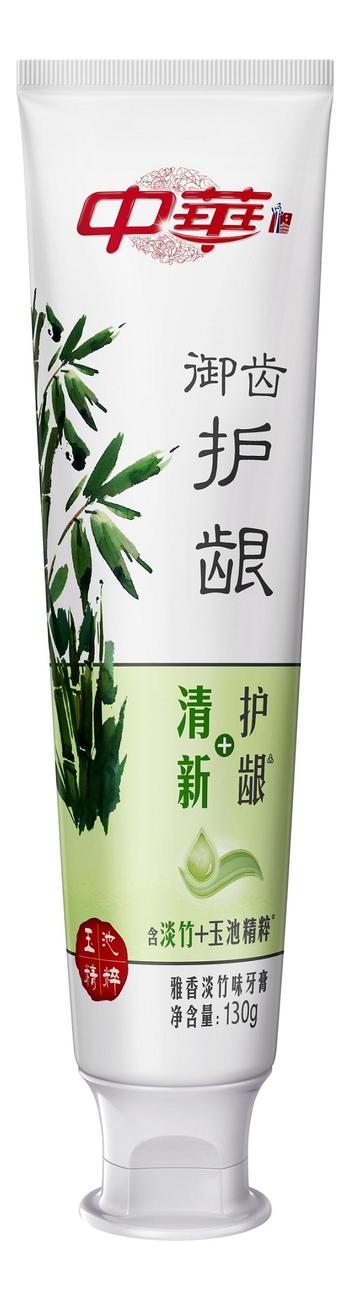 Зубная паста для ухода за деснами и свежего дыхания с экстрактом бамбука 130мл