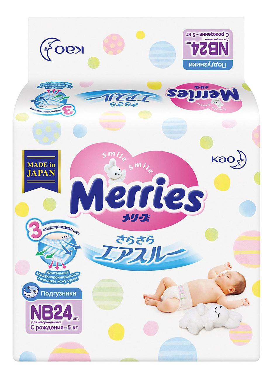 Подгузники для новорожденных NB до 5кг: Подгузники 24шт