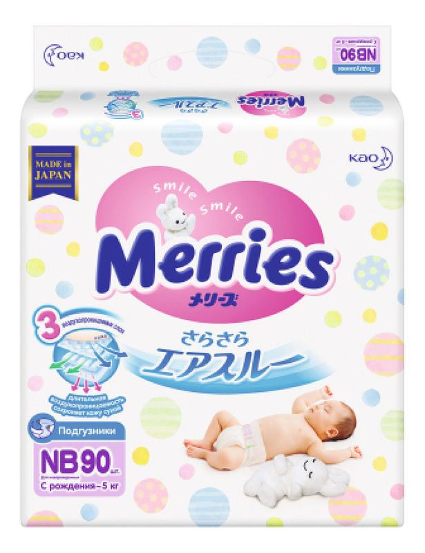 Подгузники для новорожденных NB до 5кг: Подгузники 90шт