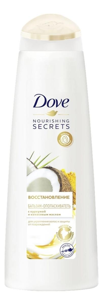 Бальзам-ополаскиватель для волос Восстановление с куркумой и кокосовым маслом Nourishing Secrets: Бальзам-ополаскиватель 350мл цена 2017