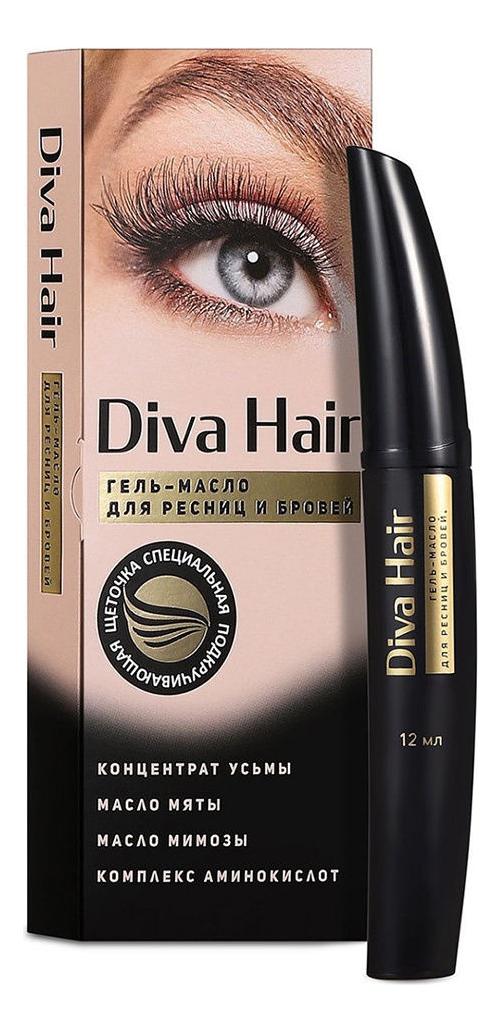 Купить Масло-гель для роста ресниц и бровей на основе масла усьмы, масла мимозы и комплекса аминокислот 12мл, Diva Mask