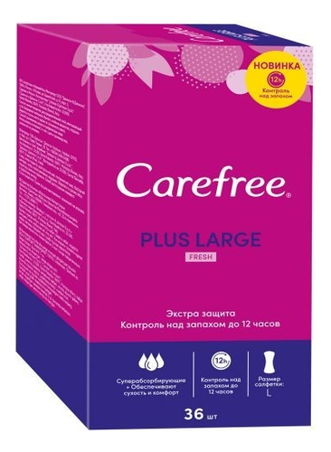 Ароматизированные гигиенические прокладки на каждый день Plus Large Fresh: Прокладки 36шт, Carefree  - Купить