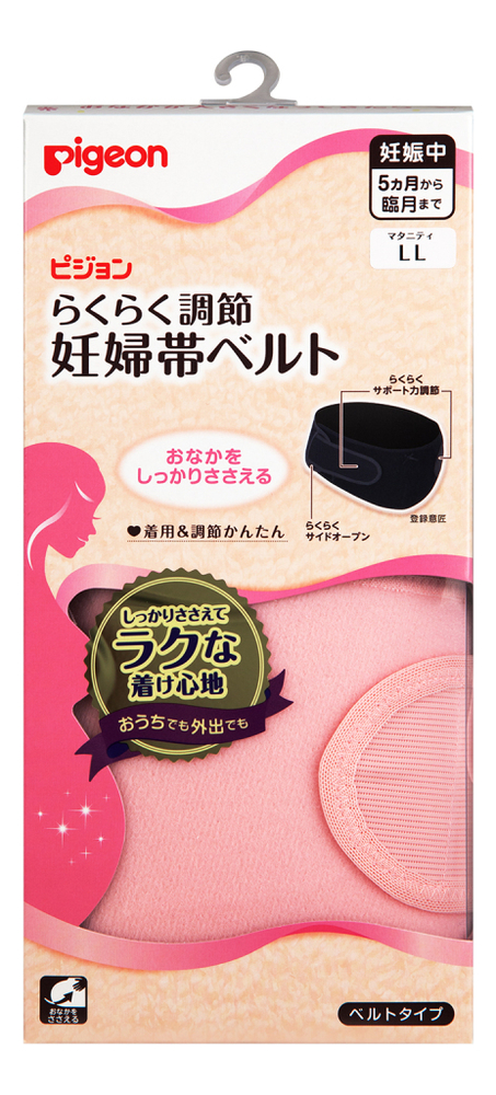 цена Бандаж для беременных (розовый): Размер LL онлайн в 2017 году
