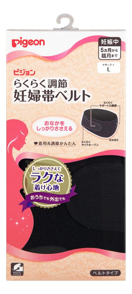 Бандаж для беременных (черный): Размер L carriwell бандаж дородовой регулируемый на липучках черный l